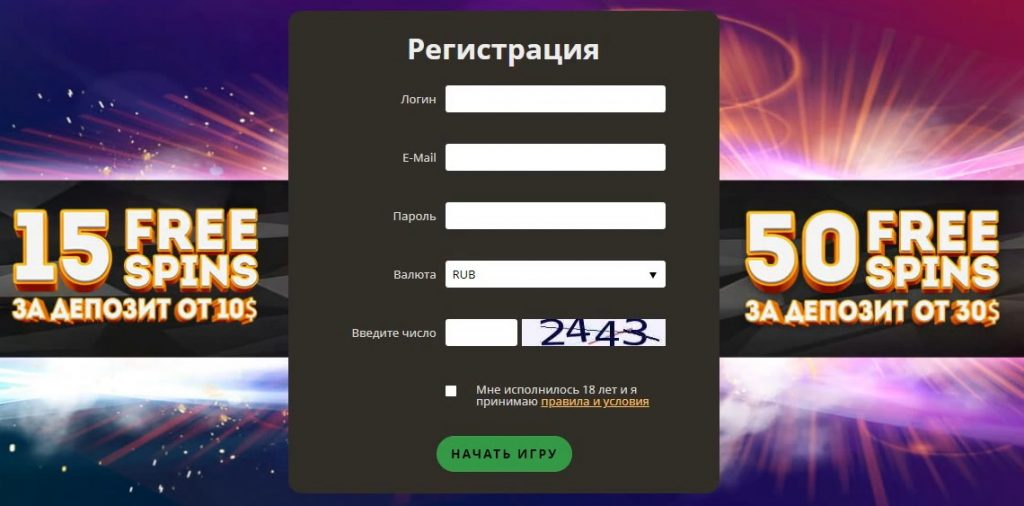 Игра казино 777 онлайн регистрация